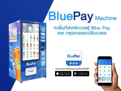 Bluepay Machine