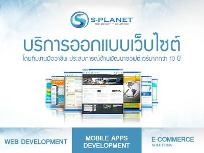 เว็บดีไซน์ Deecommerce