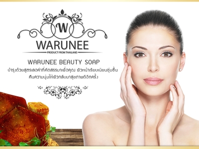 Warunee Mix Soap