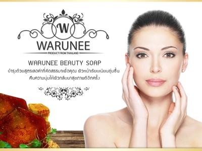 Warunee Mix Soap