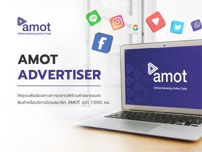 Amot Advertiser