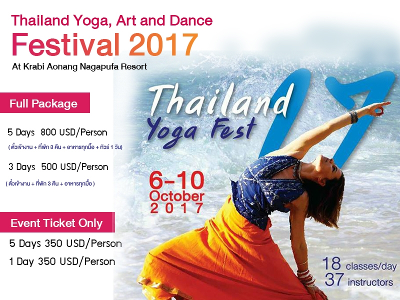 Thailand Yoga Art & Dance
