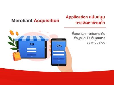 Merchant Acquisition