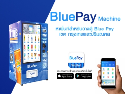 Bluepay Machine