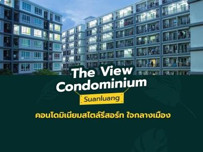 The View Condominium Suanluang