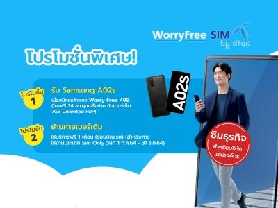 WorryFree SIM By Dtac