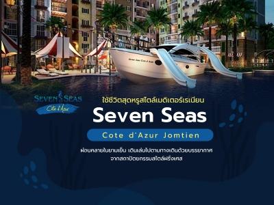 Seven Seas Cote dAzur Jomtien